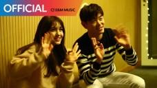 에릭남X소미 (Eric Nam X Somi) - 유후 (You, Who?) 녹음실 비하인드