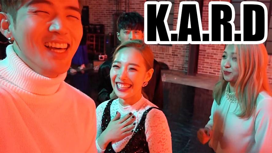 [K.A.R.D(카드)] 유니크한 춤과 노래!! Don't Recall 뮤비 촬영현장