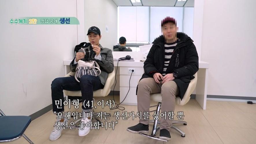 CLUB Jin's 신년맞이 이벤트 '박해진과 함께 하는 일곱고개~<7Weeks, 7Hint!!>' 정답 영상 공개