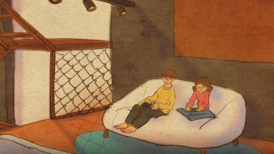 Animation : Game