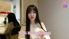 [CH+ mini replay] 유주간라이브 1화 Yuju Weekly Live episode 1