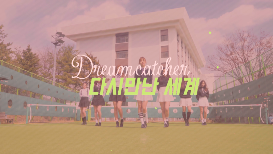 [Special Clip] Dreamcatcher(드림캐쳐) _ 다시 만난 세계(소녀시대) cover