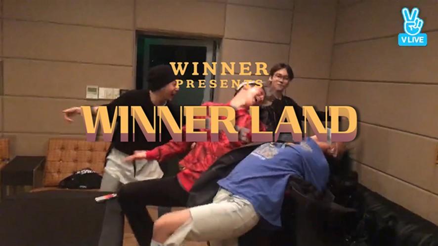 [WINNER] 위너가 있어 행복 가득한 위너랜드💕 (Let's go WINNER LAND)