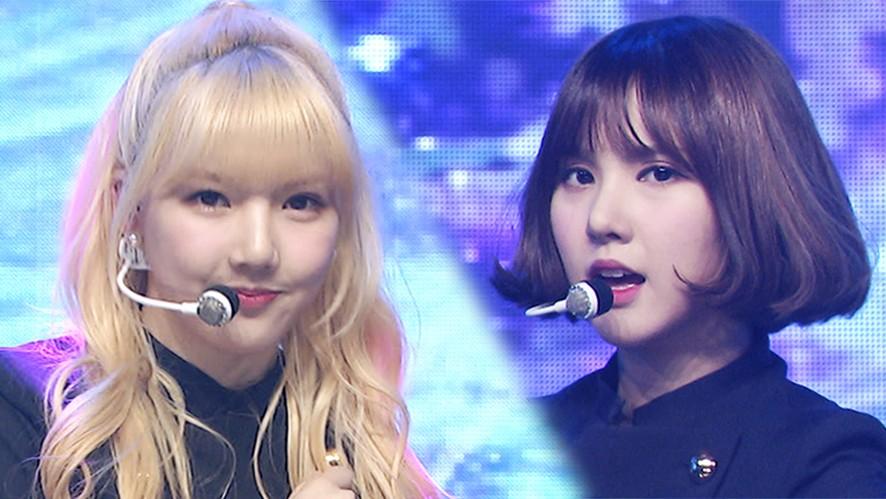 [여자친구 GFRIEND] 'FINGERTIP' 따끈한 Simply K-Pop 데뷔무대 !!
