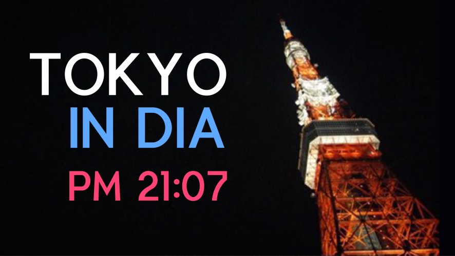 Tokyo in DIA