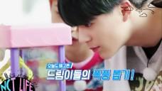 NCT LIFE 예능 수련회 EP 06 Teaser