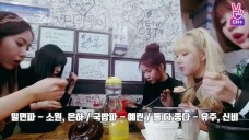 [CH+ mini replay] 요찐부산!♡ GFRIEND in Busan!