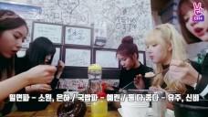 [CH+ mini replay] 요찐부산!♡ GFRIEND in Busan!