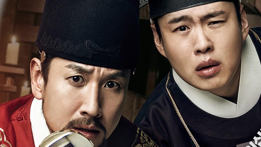이선균 X 안재홍 <임금님의 사건수첩> V라이브 'Lee SunKyun X Ahn JaeHong <The King's Case Note> V LIVE'