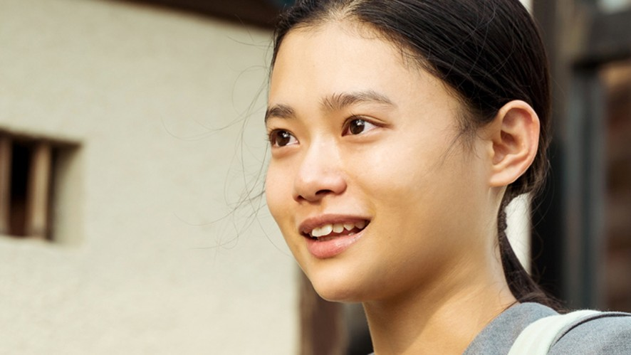 스기사키 하나 X 나카노 료타 <행복목욕탕> V 라이브 'Sugisaki Hana X Ryota Nakano  V LIVE'