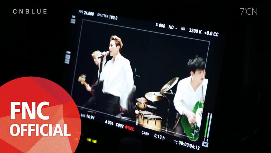 [스타캐스트] 씨엔블루 - 헷갈리게(Between Us) MV 비하인드