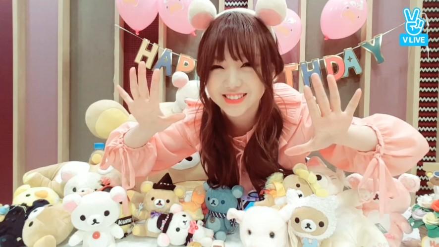 [LOVELYZ] 하루 늦은 케탄절이지만 축하해🎉(HappyKeiDay+1)