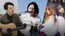 ONSTAGE LIVE 3월(MAR) - 곽푸른하늘, 이호석, 새벽공방