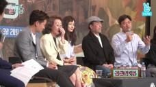 나영석PD 신규 프로젝트!  tvN '윤식당' 제작발표회 LIVE ( tvN 'YOUN'S KITCHEN' Production Presentation)