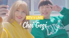 <Sao Kpop trải nghiệm Vpop> Choi Gogi 최고기