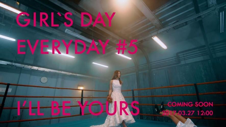 GIRL'S DAY EVERYDAY #5 TEASER 혜리