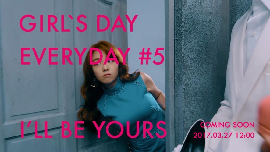 GIRL'S DAY EVERYDAY #5 TEASER 민아