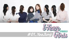방과 후 아지트 #01_YooJung (After school i.G.T)