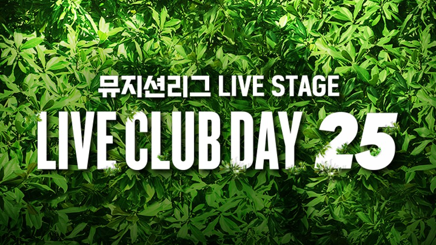 LIVE CLUB DAY 25th - JAMBINAI (Musician League Live Stage)