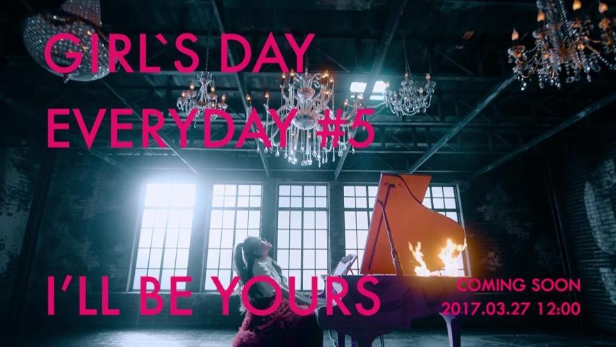 GIRL'S DAY EVERYDAY #5 MUSIC VIDEO TEASER
