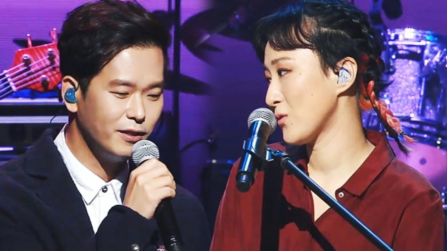 [74th] 츤데레(Feat. 윤철종 of 10cm) - 선우정아
