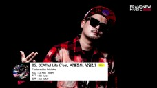 DJ Juice (디제이 쥬스) - 'BEATFUL LIFE' [Official Preview]