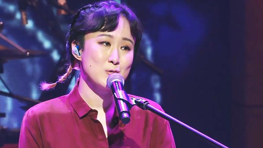 [74th] 순이 - 선우정아