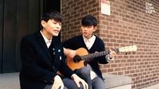 TheEastLight. Sagang & Junwook - Caffeine (양요섭 Cover)