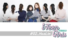 방과 후 아지트 #02_HaeLim (After school i.G.T)