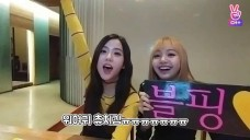 [CH+ mini replay] 초코와 츄리 Choco and Choo-Li