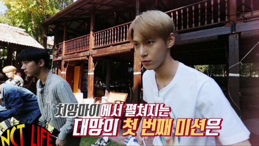 NCT LIFE in Chiang Mai EP 02 Teaser