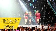[EXID(이엑스아이디)] 2017 KCON in MEXICO 비하인드