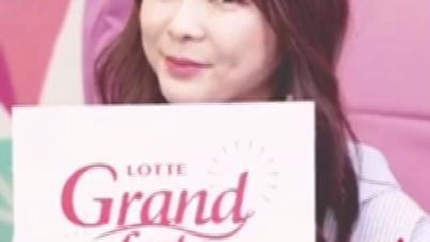 "[UNFAIR&XXinnara] X With Lotte Department Store ""처음"""