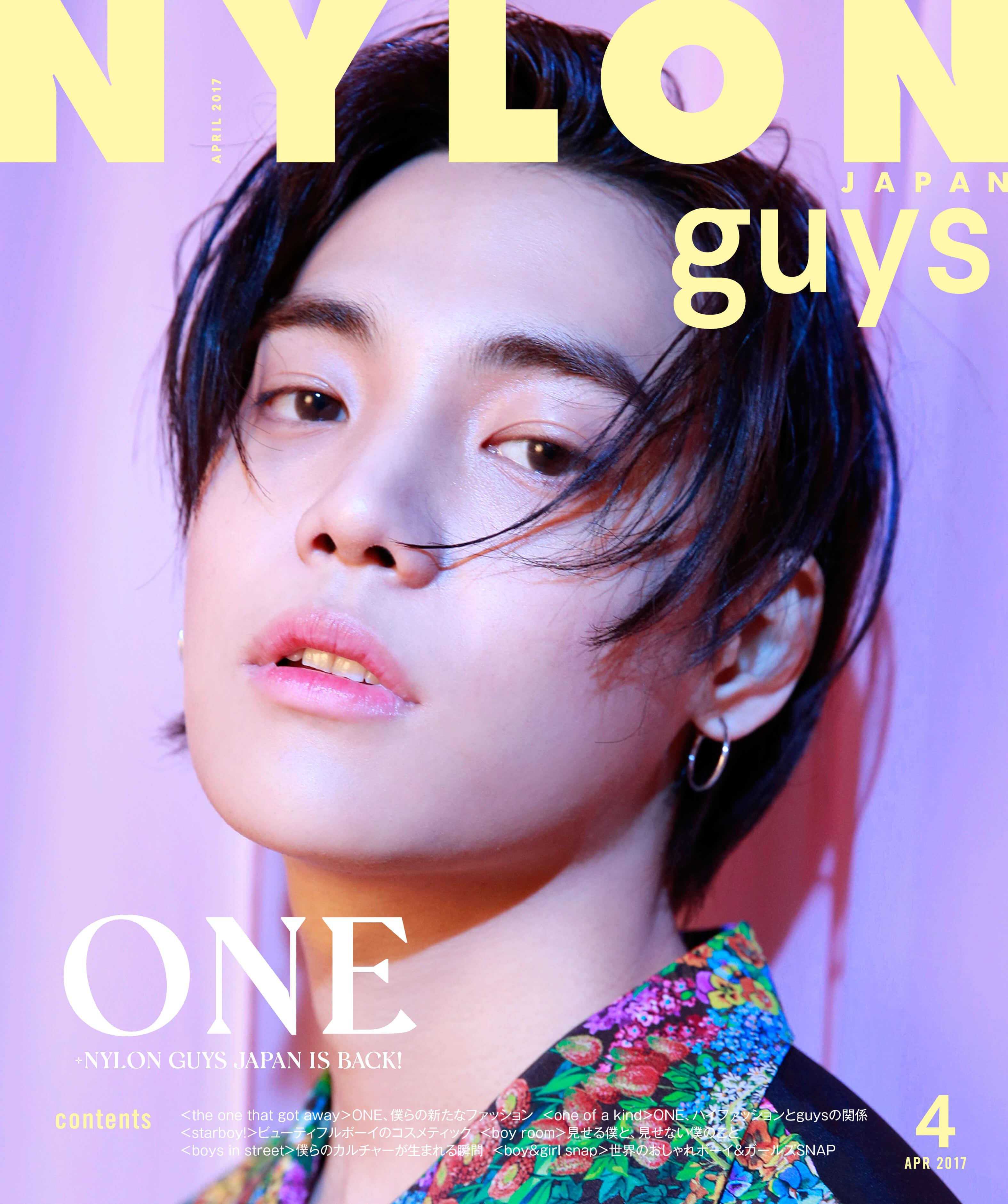 Months Nylon Magazine