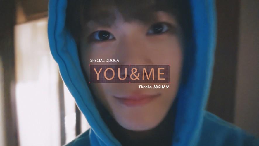 ASTRO 아스트로 - YOU&ME(Thanks AROHA) SPECIAL DDOCA