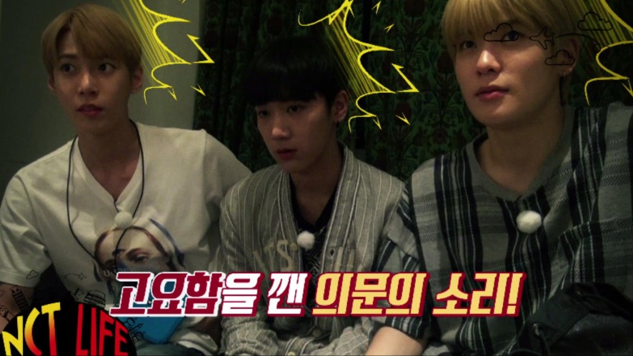 NCT LIFE in Chiang Mai EP 04 Teaser