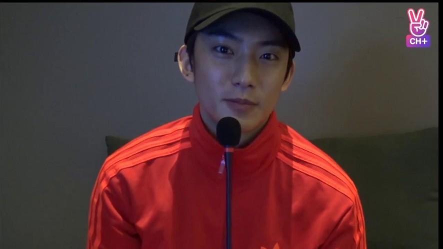 [CH+mini replay]공찬's 게임 한판 PREMIUM Ver. Gong Chan's Game PREMIUM Ver.