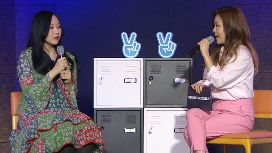 [REPLAY] 박정현X예서 눈도장 라이브 (Lena Park X YESEO)