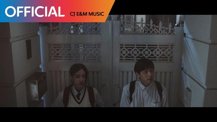 홍대광 (Hong Dae Kwang) - Fall in Love (Teaser)