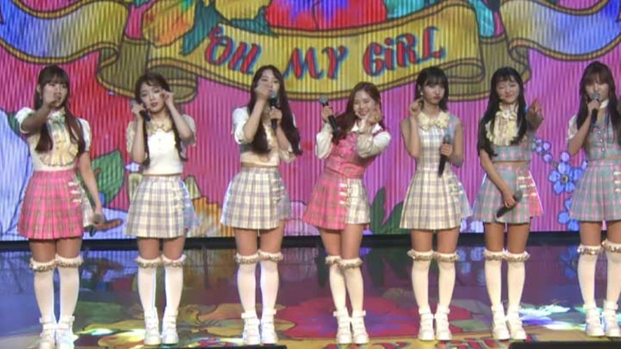 [REPLAY] OH MY GIRL [Coloring Book] COMEBACK SHOWCASE