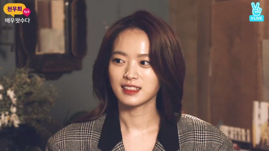 [REPLAY] 배우What수다 <천우희>편 '<Chun WooHee> Actor&Chatter'
