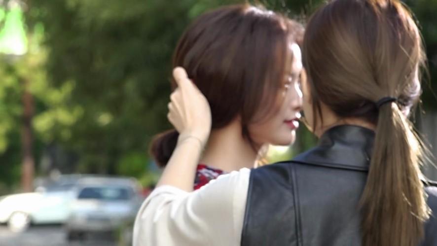 [천우희] 어느날을 기대하게 만드는 천우희×김남길의 힐링 케미♥