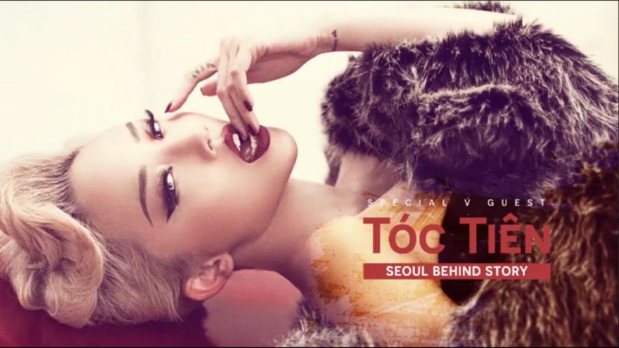 Tóc Tiên SEOUL BEHIND STORY