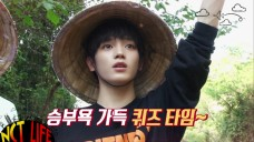 NCT LIFE in Chiang Mai EP 06 Teaser