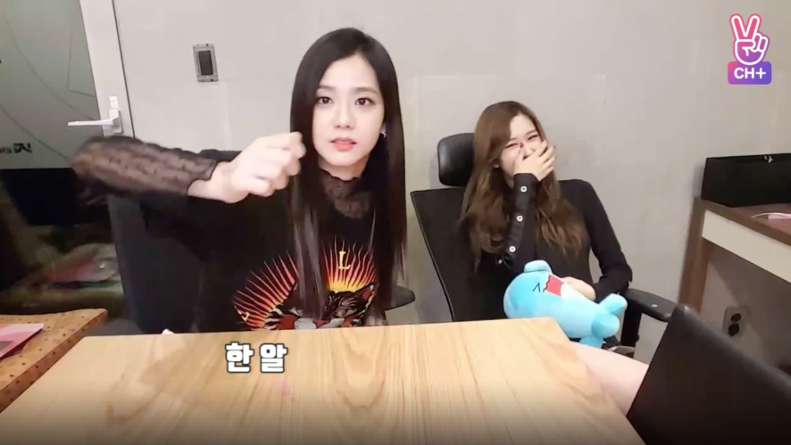 [CH+ mini replay] 츄챙 공기 Choo Chaeng play jacks