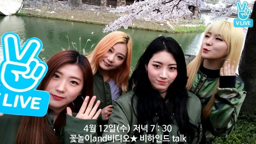 [H.U.B] 꽃놀이&비디오★ 비하인드 talk 예고
