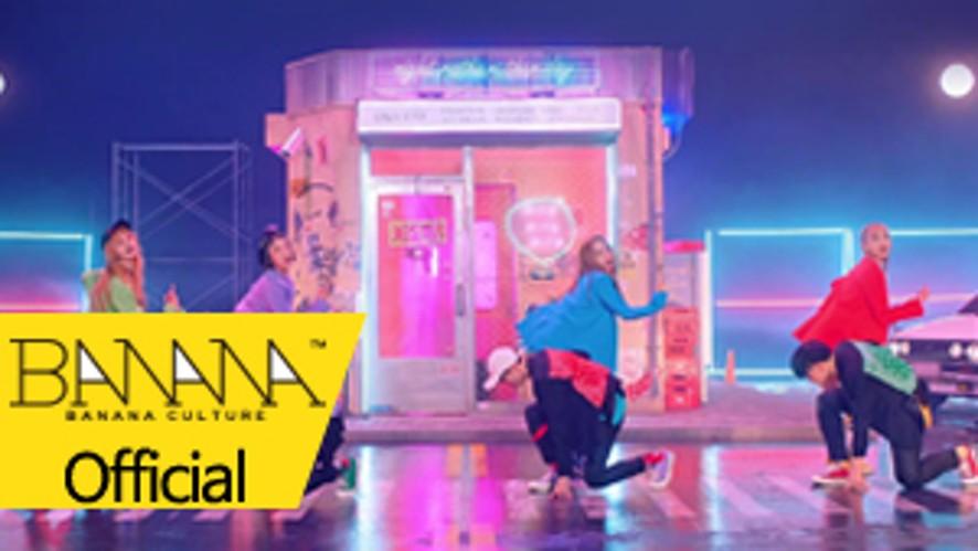 [EXID(이엑스아이디)] 낮보다는 밤 (Night Rather Than Day) Music Video