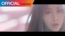 이해리 (Lee Hae Ri) - PATTERN (Teaser)