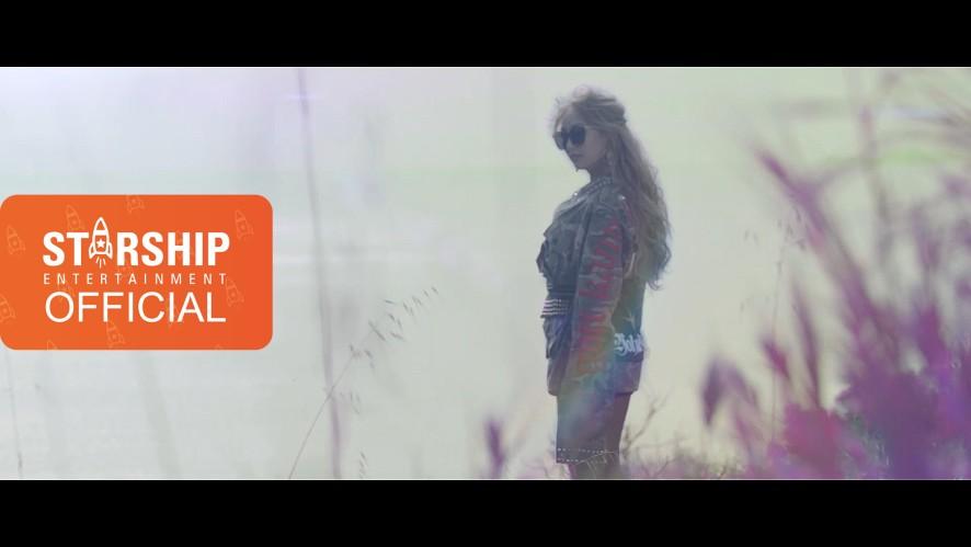 [MV Teaser] 효린X창모 - Blue Moon
