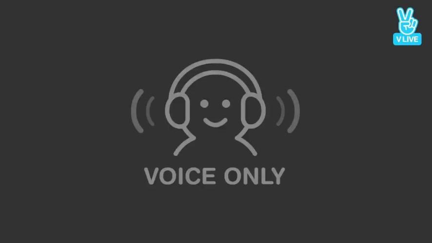 잔나비's 보이지않는 라디오